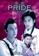 Pride Vol.2
