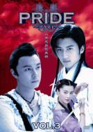 Pride Vol.3