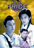 Pride Vol.4