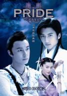 Pride Dvd-Box 2