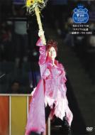 MISATO V20 スタジアム伝説〜最終章〜NO SIDE