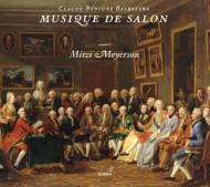 サロンの音楽 メイヤーソン(フォルテピアノ&チェンバロ)