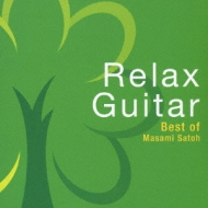 Relax Guitar: Best Of