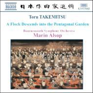 管弦楽作品集(鳥は星形の庭に降りる、他) オールソップ&ボーンマス響