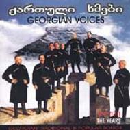 Years: Georgian Traditional & Popular Songs