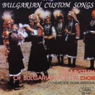 Mystery Of Bulgarian Voices