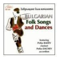 Bulgarian Folk Songs & Dances