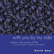 With You By My Side 1: Journeyof Life