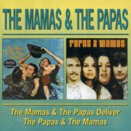 Mamas & Papas Deliver