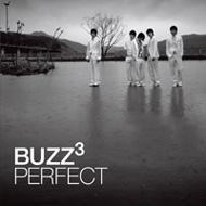 3集: Perfect