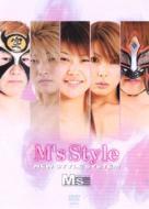 ローチケHMVSports/女子プロレス: M's Style: New Style System
