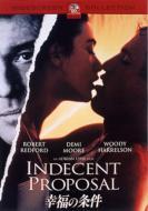 Indecent Proporsal