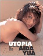 Utopia あいだゆあ写真集