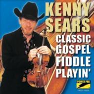 Classic Gospel Fiddle Playin