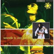 Tarantelle & Canti D'amore