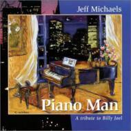 Piano Man: Tribute To Billy Joel