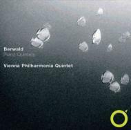 ピアノ五重奏曲集 ウィーン・フィルハーモニア五重奏団、他