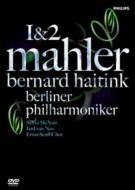 マーラー/Sym.1  2: Haitink / Bpo Mcnair Vannes Ernst Senff Cho