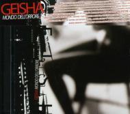 Geisha/Mondo Dell'orrore