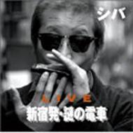 『新宿発、謎の電車』Live@Naked Loft-shinjyuku-
