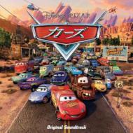 カーズ/Cars