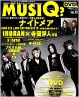 MUSIQ?: Vol.12: GIGS増刊