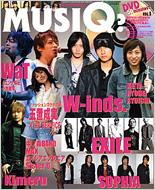 Musiq?: Vol.1: Gigs5月号増刊