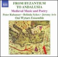 ビザンティウムからアンダルシアへ〜中世の音楽と詩 オニ・ウィタルス・アンサンブル