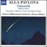 組曲:オールド・ニューヨーク・ノスタルジア、他 ミラノフ/モスクワ・フィルハーモニー管弦楽団、他