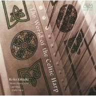 ケルティック ハープの世界celtic Harp: 菊地恵子