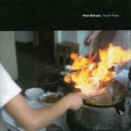 Phill Niblock/Touch Food