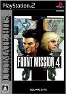 Game Soft (Playstation 2)/アルティメットヒッツフロントミッション 4