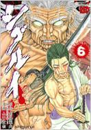 シグルイ 6 チャンピオンREDコミックス