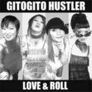 Love & Roll