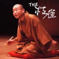 THE 枝雀