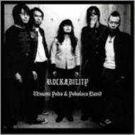 Rockability (ロッカビリティー)
