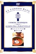 Le Cordon Bleu Cooking Technic Vol .2