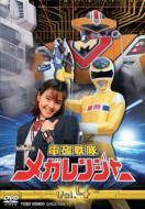 スーパー戦隊シリーズ::電磁戦隊メガレンジャー VOL.4