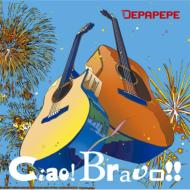 Ciao! Bravo!!