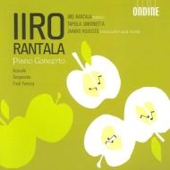 ピアノ協奏曲、アストラーレ、タンゴネイター、ファイナル・ファンタジー イーロ・ランタラ、ヤーッコ・クーシスト&タピオラ・シンフォニエッタ