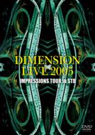 Dimension Live 2005 Impressions Tour In Stb