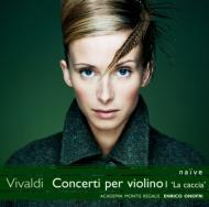 ヴァイオリン協奏曲集第1集 オノフリ、アカデミア・モンティス・レガリス