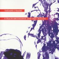 8 Track Recordings 1995-1997 Remixed