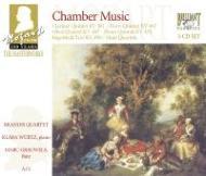 室内楽曲集 ザイフェルト(hr)、コッホ(ob)、ライスター(cl)、ブランディス四重奏団、他(3CD)