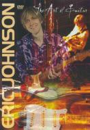 Eric Johnson/Art Of Guitar