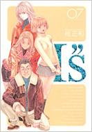I S完全版 7 ヤングジャンプコミックス