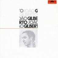 Joao Gilberto: 三月の水