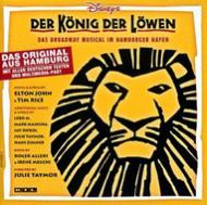 Lion King (Der Koenig Der Loewen)
