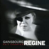 Gainsbourg Fait Chanter Regine