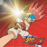 TV東京系アニメ「爆球HIT!クラッシュビーダマン」第二期エンディングテーマ::PRIDE〜try to fight!〜